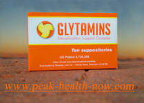Glytamins EDTA Glycine Taurine Buplerum etc. detox suppositories for liver gallbladder kidney support
